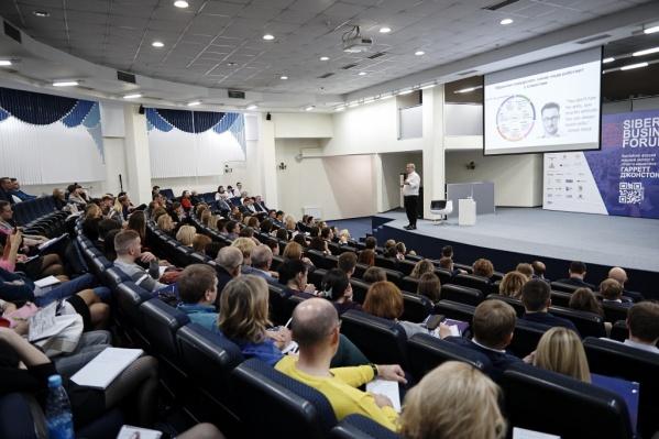 На форуме пройдут мероприятия по темам финансов и кредитования, мастер-классы и тренинги