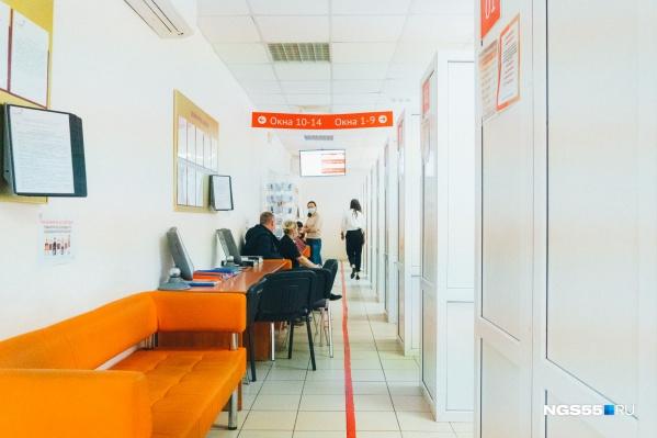 В Омске документы на банкротство принимают всего в одном офисе
