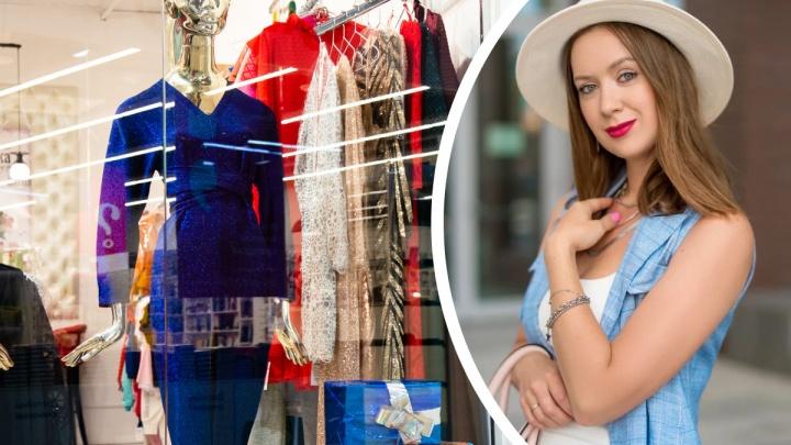 Бахрома и акцент на плечи: что надеть на Новый год — модные советы от стилиста из Архангельска