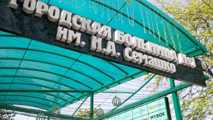 Проект нового корпуса ЦГБ Ростова разработает фирма президента ФК «Ростов»