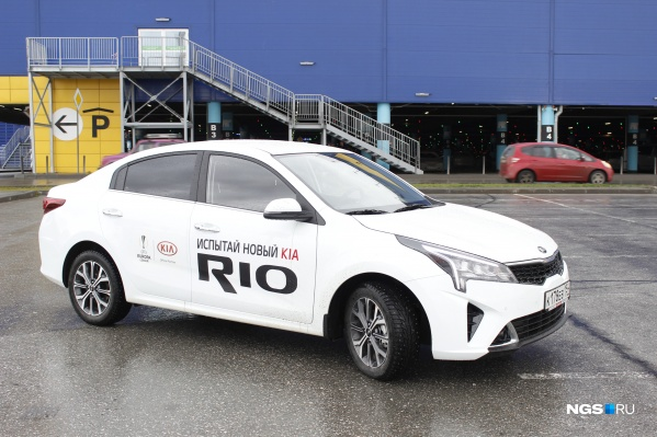 KIA Rio 2020 модельного года