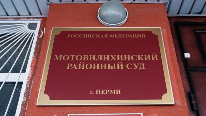 Пермячка отсудила у продавца вибромассажной накидки более 230 тысяч рублей
