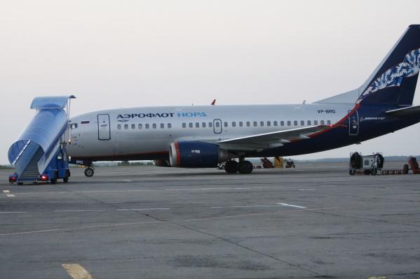 На выходных также было сообщение о «минировании» борта «Аэрофлота»
