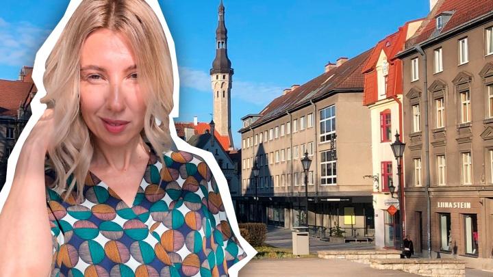 Пакет на скамейке — не бомба: челябинка рассказала о мешках с едой для малоимущих на улицах Таллина