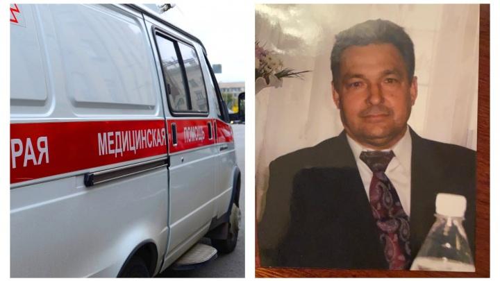 Екатеринбуржца в тяжелом состоянии выписали из «красной» зоны в Сысерти, а через несколько часов он умер