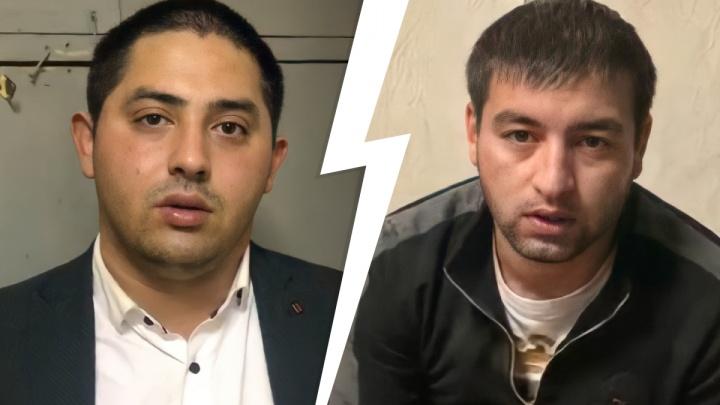 Пенсионер из Екатеринбурга стал жертвой двух волгоградских «студентов»
