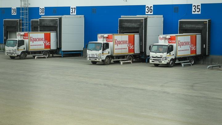 В Екатеринбурге возбудили уголовное дело за нарушения на складе «Красного и белого»