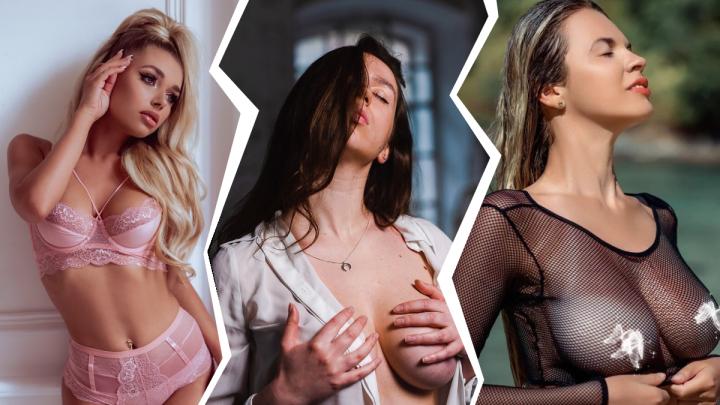 Поддержи своих: 7 горячих нижегородок претендуют на звание Miss MAXIM