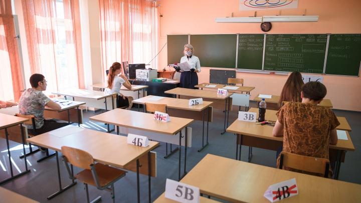 Больше 2500 кузбасских школьников написали первый ЕГЭ. Свои результаты они узнают через 2 недели