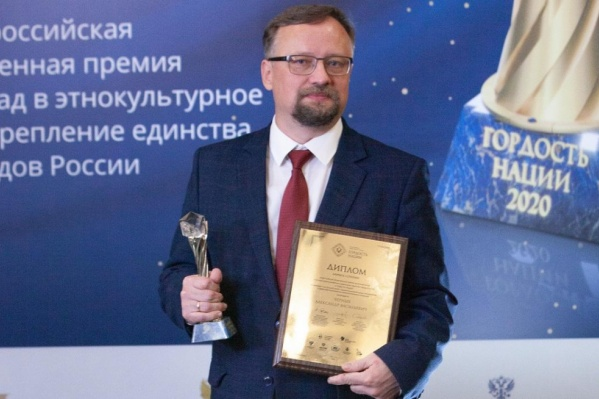 Александр Черных со своей наградой