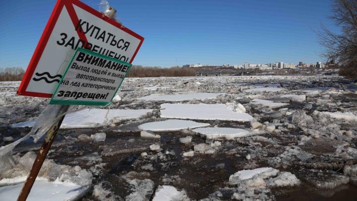 Стало известно, когда уровень воды в реках Башкирии поднимется до максимума