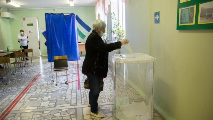 ЦИК Башкирии опубликовал подробные данные по голосованию за поправки. Разбираемся в деталях