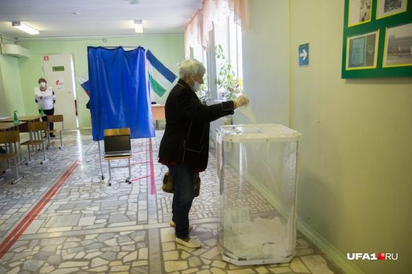 Судя по результатам, жители Башкирии всеми руками за поправки