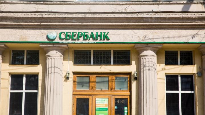 Сбербанк договорился о покупке 2ГИС. Рассказываем подробности сделки