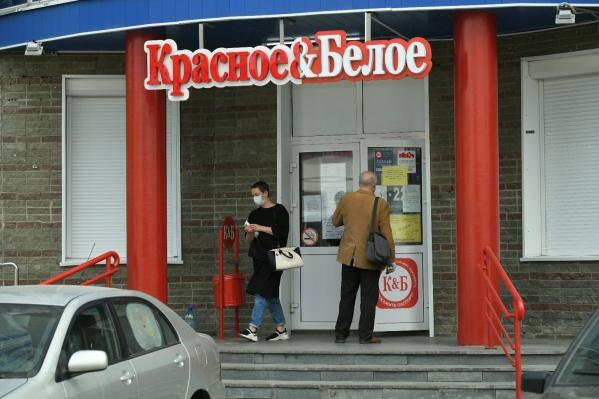 Роспотребнадзор нашел нарушения в работе семи магазинов
