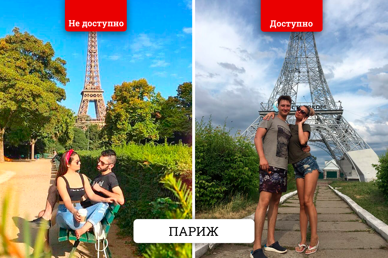 Если удачно выбрать ракурс и образ, сделать цветокоррекцию, то наш Париж от настоящего отличить с первого взгляда будет непросто