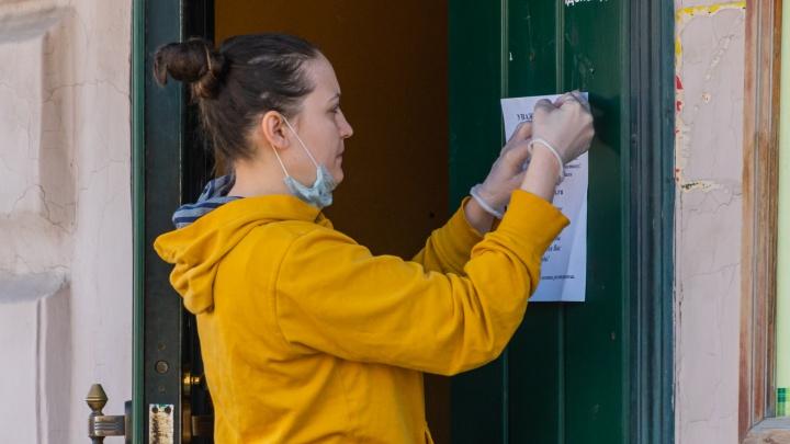 Ограничительные меры по коронавирусу в Архангельской области продлили до 14 июня