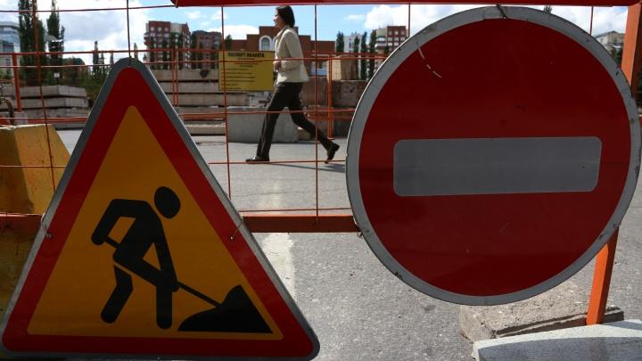 Субботние перекрытия: в Уфе ограничат движение сразу на нескольких ключевых улицах города