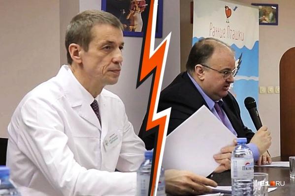 Главврач ОДКБ №1 Олег Аверьянов (слева) почти не пытался возражать министру здравоохранения Андрею Цветкову (справа)