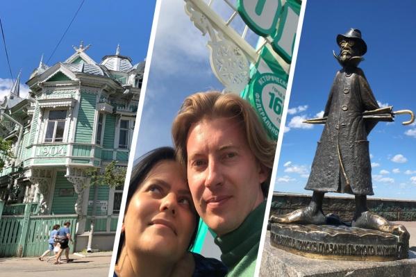 Екатеринбуржцы устали от самоизоляции и решили на машине рвануть во Владивосток