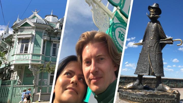 Заметки из путешествия к океану: екатеринбуржцы — о том, чем прекрасен Томск