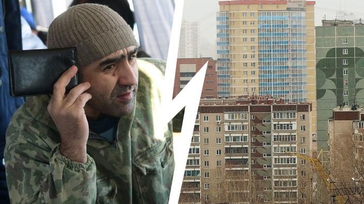 «Тараканы ходят толпами»: почему екатеринбуржцы отказываются сдавать жилье мигрантам