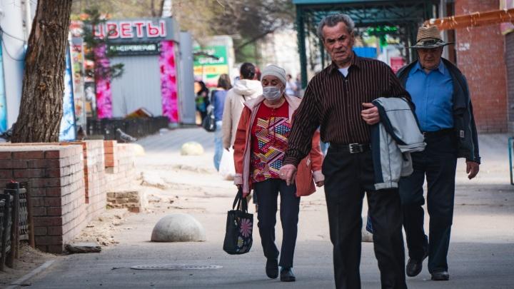 Как оформить больничный и получить кредитные каникулы: список федеральных мер поддержки для россиян