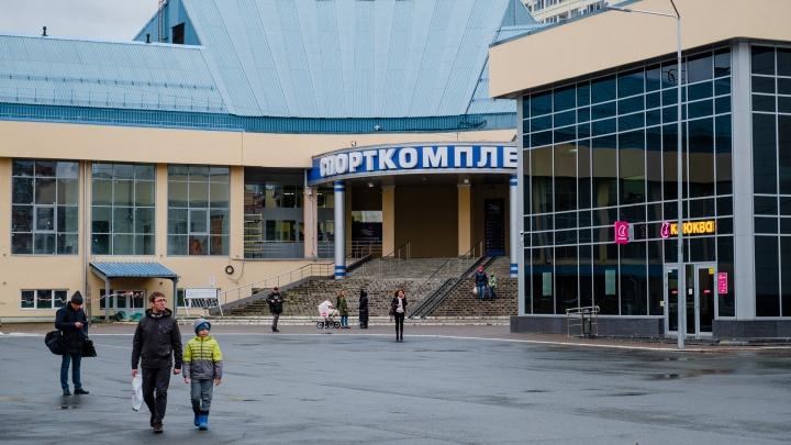 В Перми из-за коронавируса временно закрывают спорткомплекс «Олимпия»