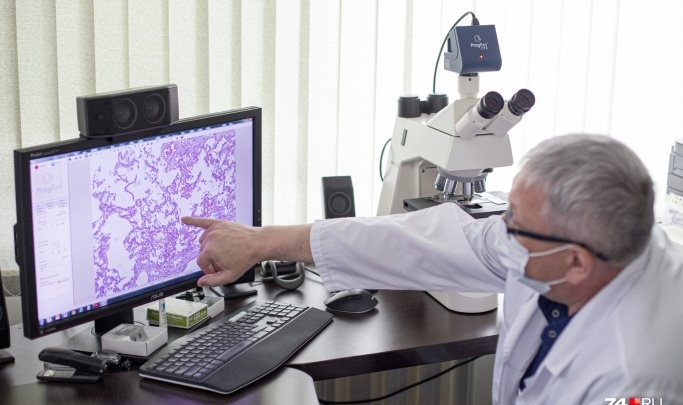 Самарский патологоанатом описал, как выглядят легкие COVID-больного