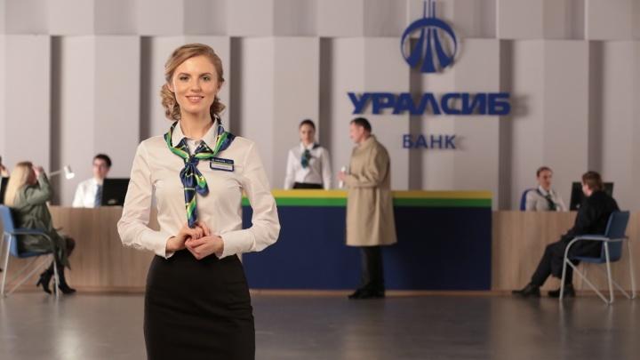 Банк УРАЛСИБ предложил сезонный срочный вклад «Высота»