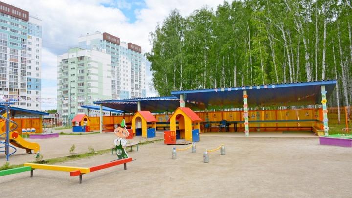 Прокуратура проверит, почему трёхлетку в Челябинске отправили в садик за 4 километра от дома