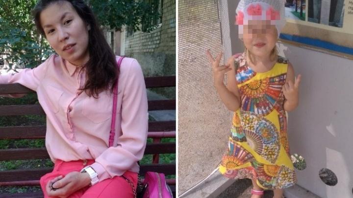 «Могла попасть под влияние»: в Тюмени ищут пропавшую 11 дней назад женщину с ребенком