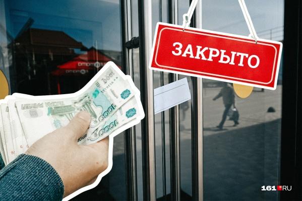 Правительство Ростовской области ужесточило меры борьбы с коронавирусом, закрыв общепит и развлекательные центры