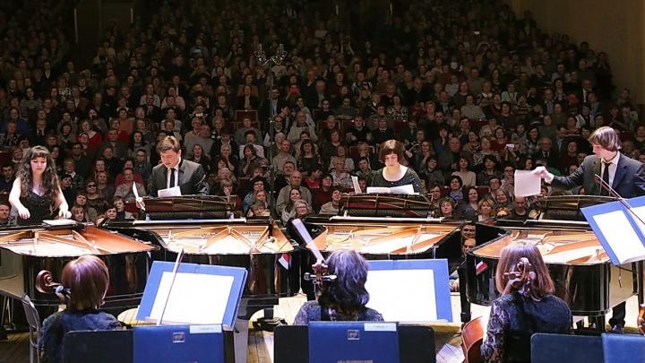 Онлайн-эфир концерта в Нижегородской филармонии