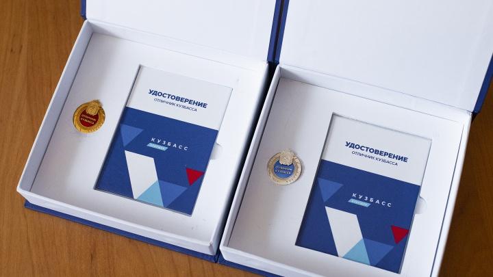 Больше 700 кузбасских выпускников получат новую награду