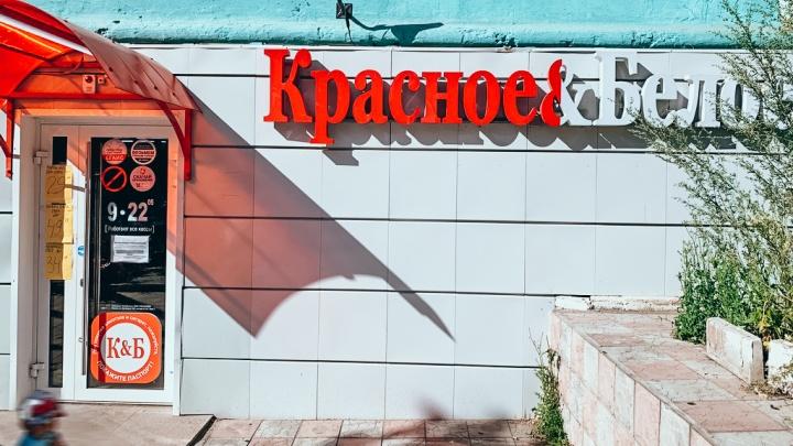 В Челябинской области около «Красного и Белого» бросили ребёнка