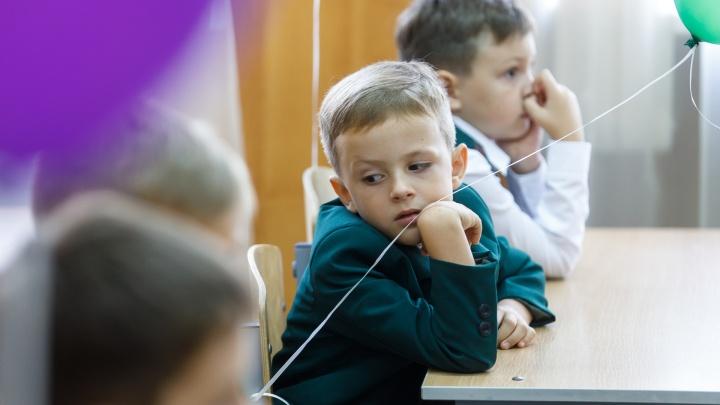 Статистики посчитали, сколько стоит собрать в Волгограде ребенка в школу (вы удивитесь)