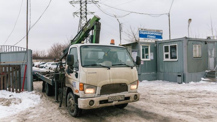 У жителей Самары и Тольятти забрали машины за долги