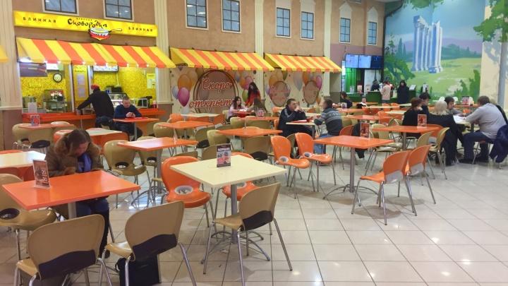 Оперштаб Прикамья разрешил открыть детские игровые комнаты и фуд-корты в обычном режиме