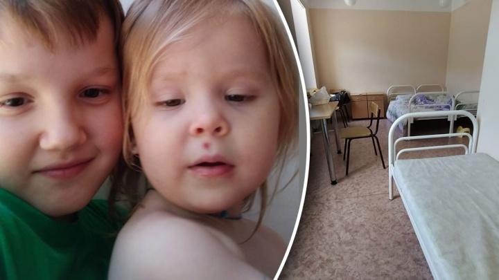 «Три дня они одни в палате в чужом городе»: в Екатеринбурге коронавирус разлучил детей и родителей