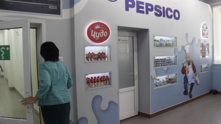 PepsiCo запустила в Новосибирске новую линию соков за 2,8 млн долларов