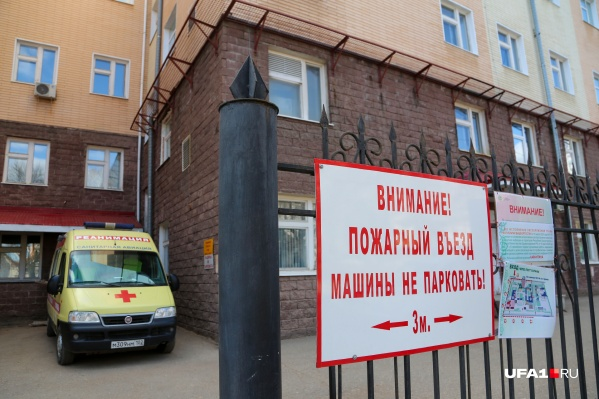 Алексей Чириков провел в больнице 2 недели
