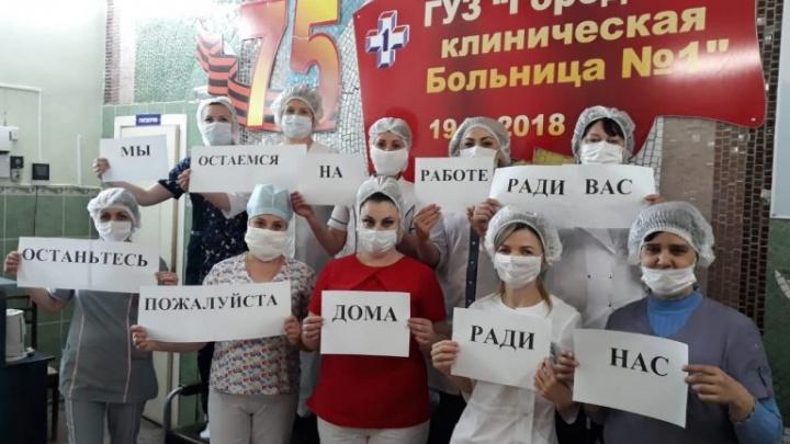 В Волгограде больница № 1 превращена в инфекционный госпиталь