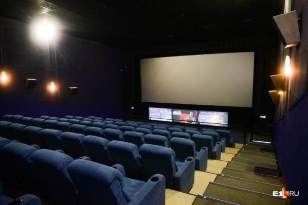 В Нижнем Новгороде кинотеатры всё еще закрыты
