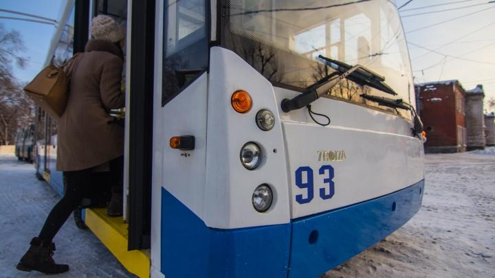 В Самаре закрыли движение троллейбуса №10
