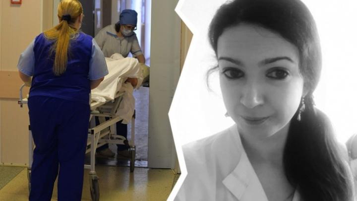 Муж беременной екатеринбурженки, которая умерла в женской консультации: «Меня лишили двух человек»