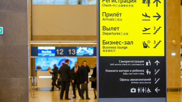 Из Красноярска впервые запустили прямые рейсы до Геленджика