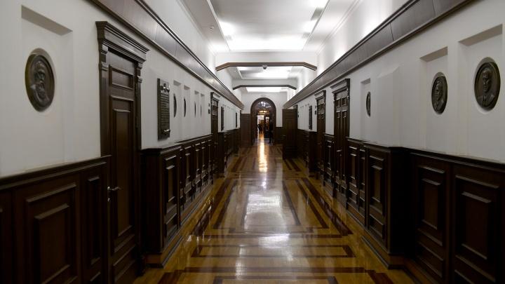 В Екатеринбурге предложили вдвое увеличить налог для владельцев элитной недвижимости