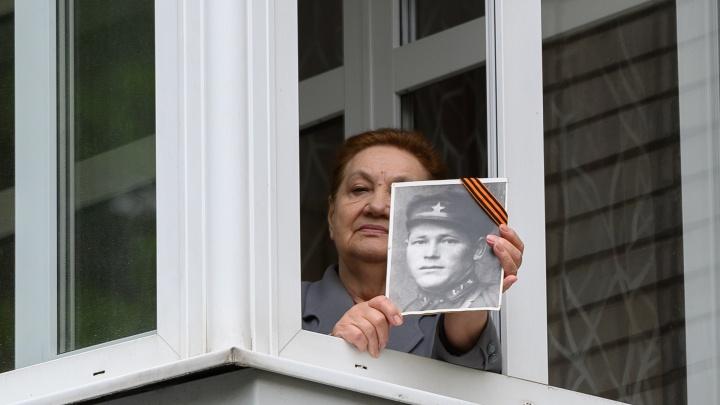 Праздник онлайн: как отметить День Победы в Ростове, не выходя из дома