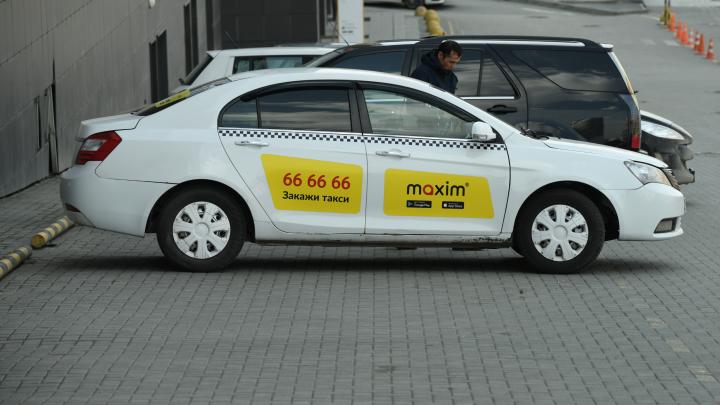 На указ Куйвашева об антиковидных экранах в такси пожаловались в прокуратуру